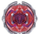Forbidden Eonis ED145FB