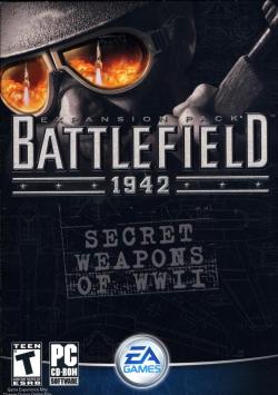 Secret_Weapons.png