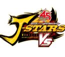 J-Stars Victory Vs