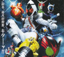 Kamen Rider  Kamen Rider Fourze &amp; OOO: Movie War Mega Max