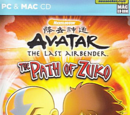 Avatar: The Path of Zuko