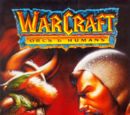 Warcraft: Orcs &amp; Humans