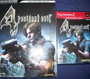 Weapons of Resident Evil 4