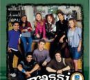 Degrassi: The Next Generation (Season 2)