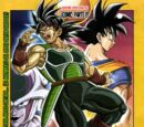 Dragon Ball: Episodio de Bardock