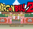 Dragon Ball Z (arcade game)