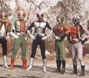 Kamen Rider Super-1 (film)