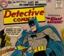 Detective Comics Vol 1 243
