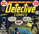 Detective Comics Vol 1 432