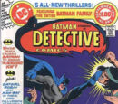 Detective Comics Vol 1 485