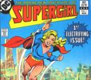 Supergirl Vol 2 1