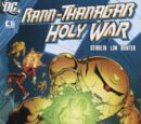 Rann-Thanagar: Holy War Vol 1