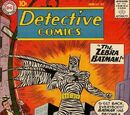 Detective Comics Vol 1 275