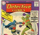 Detective Comics Vol 1 260