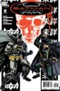 Batman Incorporated Vol 1 2 Variant.jpg