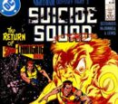 Suicide Squad Vol 1 16