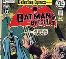 Detective Comics Vol 1 415