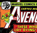 Avengers Vol 1 177