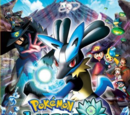 MS008: Pokmon - Lucario and the Mystery of Mew