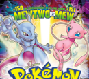 MS001: Pokémon The First Movie - Mewtwo Strikes Back
