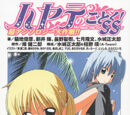 Hayate no Gotoku! Light Novel SS