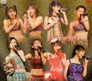 Morning Musume Concert Tour 2006 Aki ~Odore! Morning Curry~