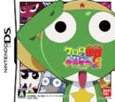 Keroro Gunso: Practice! Assembly of Everyone Part 2
