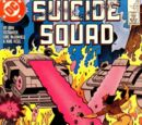 Suicide Squad Vol 1 23