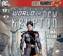 Superman: World of New Krypton Vol 1 12