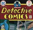 Detective Comics Vol 1 446