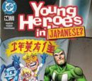 Young Heroes in Love Vol 1 14