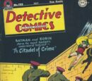 Detective Comics Vol 1 125