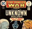 Star-Spangled War Stories Vol 1 188
