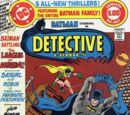 Detective Comics Vol 1 487