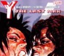 Y: The Last Man Vol 1 51