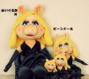 Muppet plush (Japan)