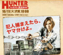 HUNTER ~Sono Onnatachi, Shoukin Kasegi~