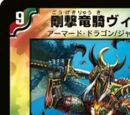 Vilem Arc, the Brute Dragon