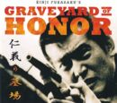 Graveyard of Honor (1975)