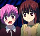 Elfen Lied Frequently Asked Questions