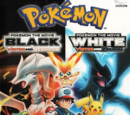 Pokémon the Movie: Black—Victini and Reshiram and White—Victini and Zekrom