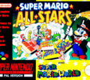 Super Mario All-Stars + Super Mario World