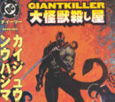 Giantkiller Vol 1 1