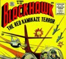 Blackhawk Vol 1 105