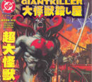 Giantkiller Vol 1 6