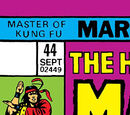Master of Kung Fu Vol 1 44