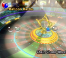 Chain Chomp Wheel