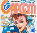 Club Capcom