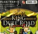 DMX-01 King of Duel Road: Strong 7