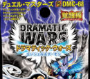 DMC-68 Dramatic Wars: Angel and Demon